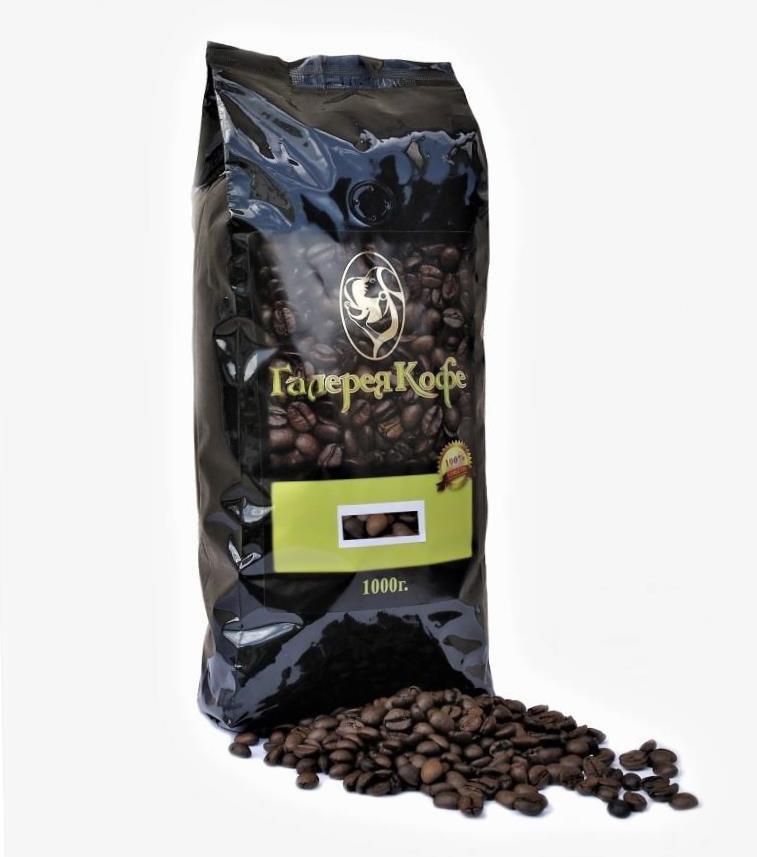 Кофе в зернах кг купить германии